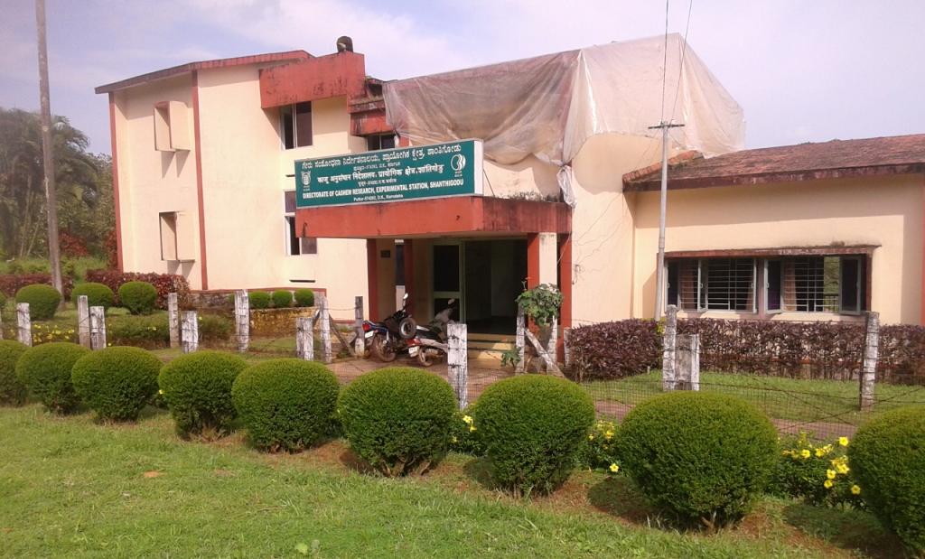 Shantigodu  Campus (1)
