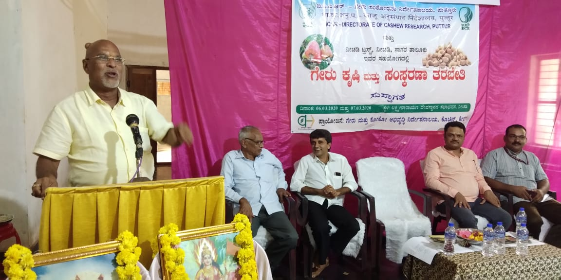 "A two day training programme on ""Cashew Cultivation and Processing"" was held in Neechadi village of Sagar Talulk, Shimoga district during 06-07th March, 2020"